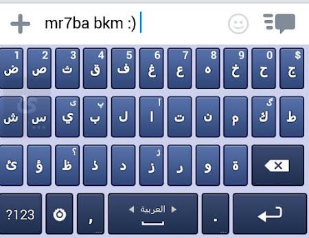 Decoration Text Keyboard v1.6 screenshot 241176