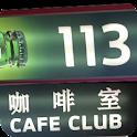 113 Café Club