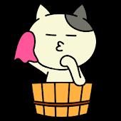 BathingCat