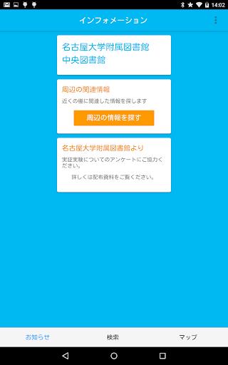 u30abu30fcu30eau30ebu56f3u66f8u9928u30deu30c3u30d7 2.0.0 Windows u7528 6