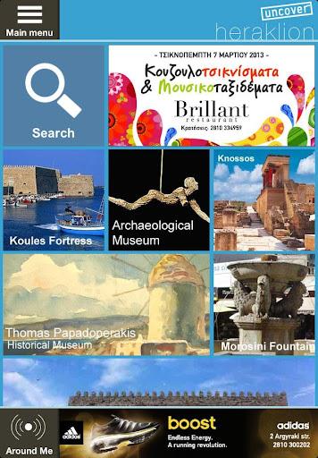 Uncover Heraklion City Guide