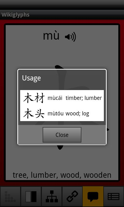 Learn Chinese Characters- screenshot