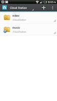 Screenshot of DS cloud