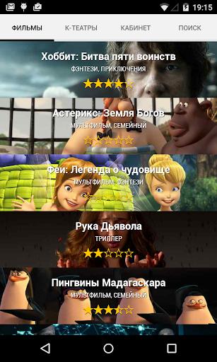 Кинополитен