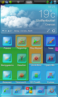 Next Launcher Glass-Blue Theme