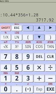 PG Calculator (Standard)- screenshot thumbnail