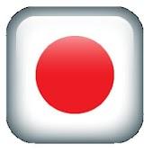 日本菜食譜