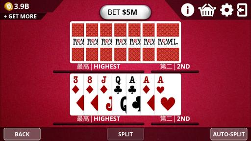 Pai Gow Poker - Royal Online