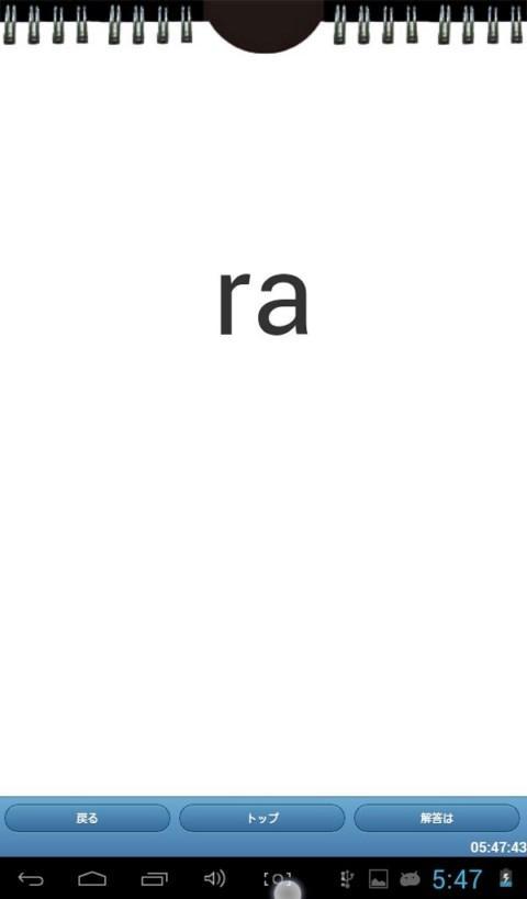 すべての講義 ローマ字表 パソコン : やさしい小学校 ローマ字表 ...