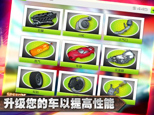 Speed X - 3D极限赛车|玩賽車遊戲App免費|玩APPs