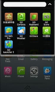 Classic Theme GO Launcher EX - screenshot thumbnail