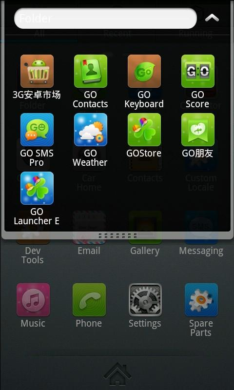 Classic Theme GO Launcher EX - screenshot