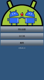 iPhone麻將, iPad麻將, Android麻將 | 神來也麻將 app - iPhone, iPad, Android app免費下載
