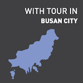BuSan_City Tour (with Tour) EG