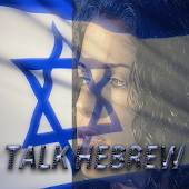 Talk Hebrew