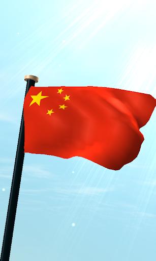 中国旗3D免费动态壁纸