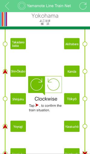 JR-EAST Train Info 1.8.0 Windows u7528 2
