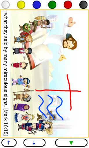 Mom&Dad's KidsBibleStory v2.A Apk Download 5