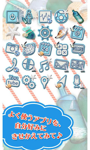 +HOMEu30a2u30a4u30b3u30f3u30d1u30c3u30af Blue Marina 1.0.1 Windows u7528 2