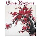 Chinese Ringtones & Sounds