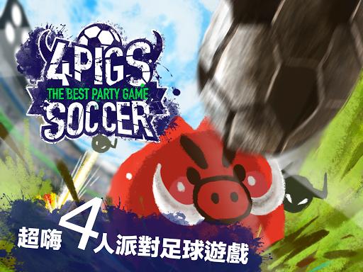 【免費棋類遊戲App】四隻小豬-小豬足球完整版-APP點子