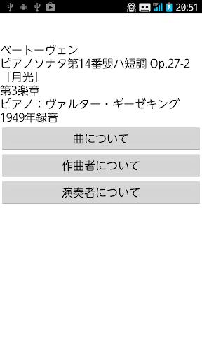 u304au3059u3059u3081u30afu30e9u30b7u30c3u30afu66f2u96c6uff08u6fc0u3057u3044u7de8uff09 1.5 Windows u7528 2