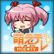 Moe-TV (Suzumi Minase) CV:Rie 1.0.0 Icon