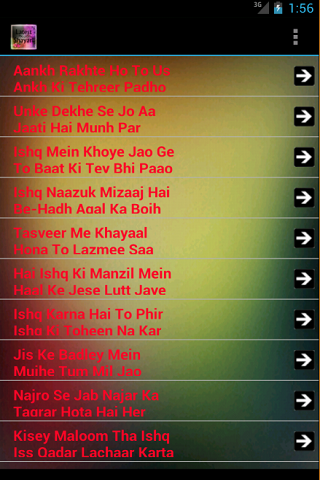 玩娛樂App|Latest Shayari ★ शायरी ★免費|APP試玩