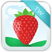 Strawberry Keyboard Free