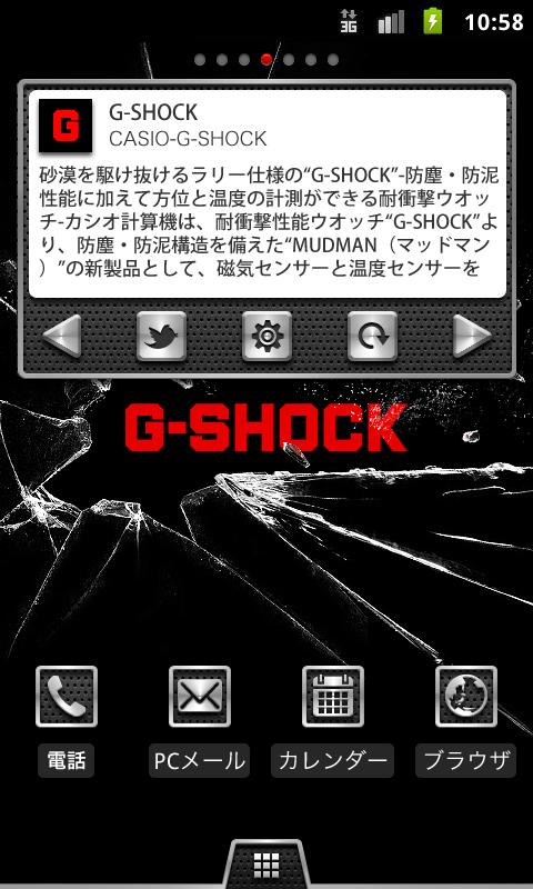 G-SHOCK App - screenshot