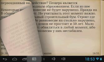 Screenshot of Сонник Нострадамуса Full