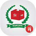 National Apps Bangladesh - Logo