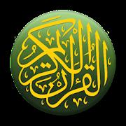 Quran Bangla PRO (বাংলা) 4.3a Icon