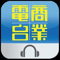 Hong Kong Toolbar 2.5.12