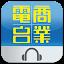 Hong Kong Toolbar 2.5.8 APK for Android