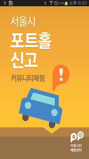 遊戲綜合 - 發現一個國內自製的賽車機台耶!!!!! - 遊戲討論區 - Mobile01