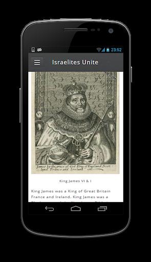 Israelites Unite