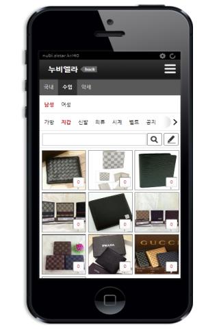 【免費購物App】누비엘투-APP點子