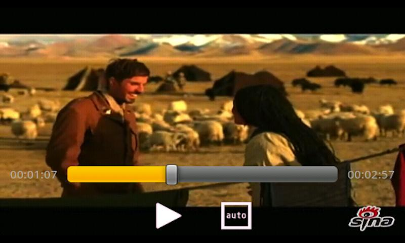 A8 Video Player - screenshot