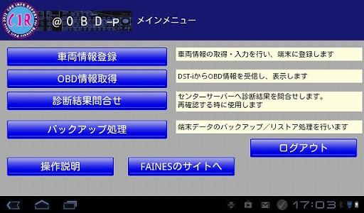 CIR@u70b9u691cu6574u5099u30d5u30a9u30c8u30d6u30c3u30af 1.1.0 Windows u7528 4