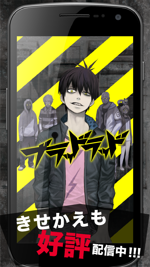 BLOOD LAD WIDGET PACK - screenshot