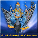 Shani Chalisa lyric with audio