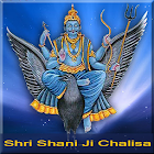 Shani Chalisa lyric with audio icon