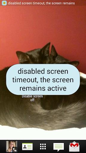 禁用屏幕關閉