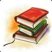 Рисале-и Hyp: Великое знамение