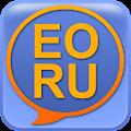 Download Esperanto Russian dictionary APK