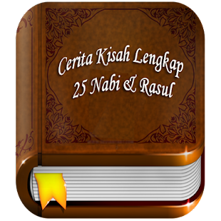 Kisah 25 Nabi & Rasul LENGKAP- screenshot thumbnail