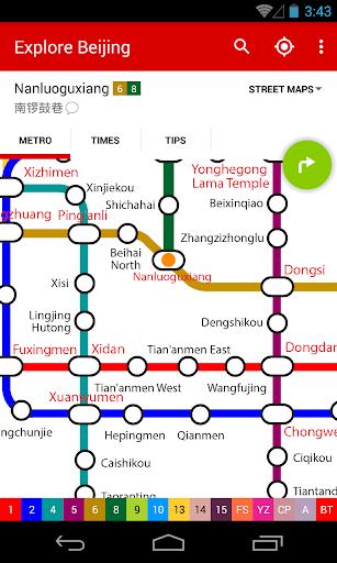 Explore Beijing subway map  screenshots 2