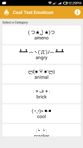 Cool Text Emoticon