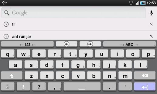 AnySoftKeyboard 3D Theme- screenshot thumbnail